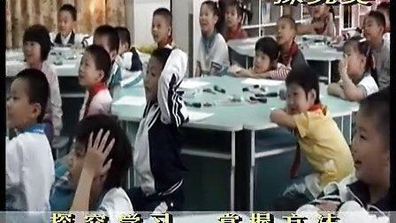 蚂蚁搬家新课环节_小学微课视频