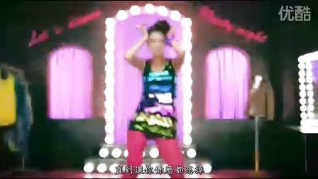 韩国美女歌手金允智_跳舞吧【中字MV】