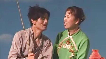 内蒙古二人台冯四卖妻