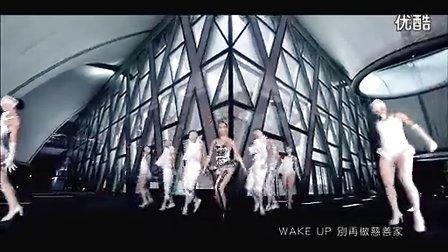 蔡依林《大艺术家》MV 舞蹈版--蔡依林--蔡依林