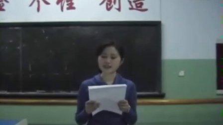 【高清视频】品德与生活二年级我们的生活真方便视频