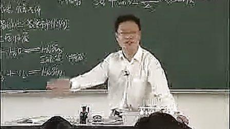 高一化学优质课展示 《二氧化硫的性质与应用》马老师