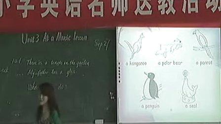 小学五年级牛津英语优质课视频5A《Unit3AtaMusicLesson》