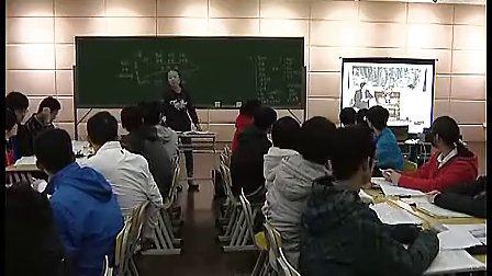 2011省地理優質課評比視頻 高中地理必修三產業轉移-程嫻