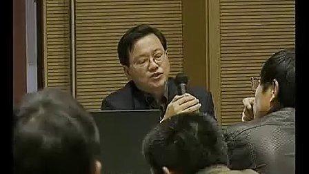 《伏安法测电阻专家点评》江苏省首届高中物理名师讲坛