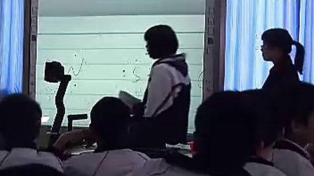 高一化學優質課視頻《化學鍵》研究課_葉老師
