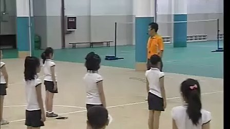 重庆市中小学 优质体育课程