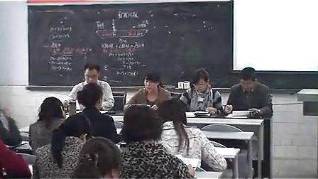 三校同课异构《相遇问题》说课一_小学数学优质课视频
