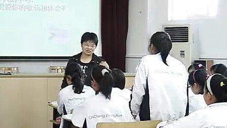 八年级数学优质课上册《实数》人教版_曹老师