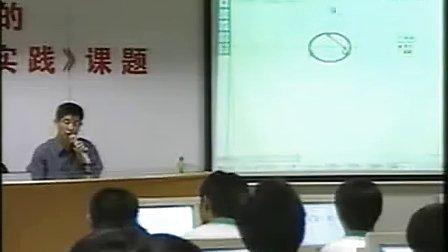 椭圆和双曲线的构造实验-整节课例_高中数学广东名师课堂优质课