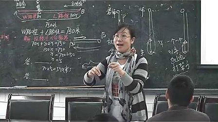 三校同课异构《相遇问题》说课及点评二_小学数学优质课视频