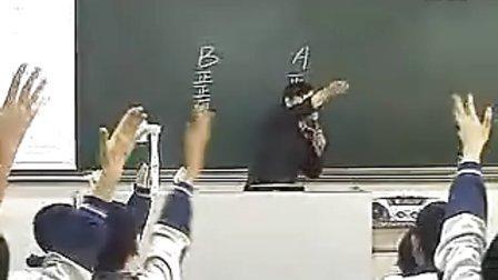 《My school day》(1)(执教:霍锦容)