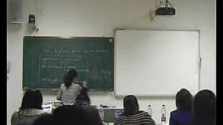 英语教学技能说课及模拟上课--(省第五届三等奖)