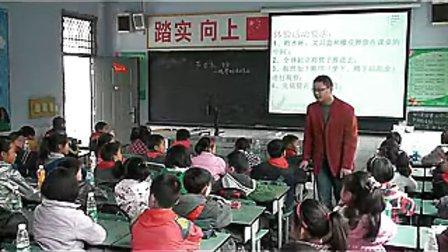 节日礼物(王光胜)_小学数学优质课视频