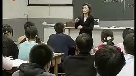 高二高中地理优质课
