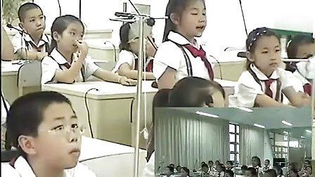 小学五年级科学优质课视频《摆的秘密》_王玲玲