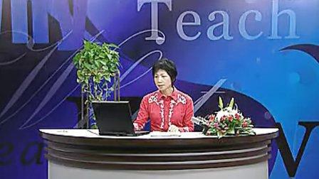 必修一 Unit 1 Friendship(新课程高中英语名特优教师同步说课与示范教学实录视频)