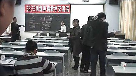 三校同课异构《相遇问题》宋倪下_小学数学优质课视频