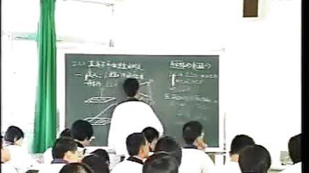 直线与平面垂直的判定-整节课例_高中数学广东名师课堂优质课