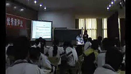 生长素的发现-浙江省温州中学-高素阳 新课程高中生物优质课评比