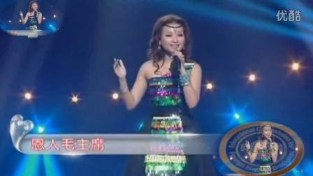 央金 远飞的大雁 藏族歌曲 中央民族歌舞团 莎莎版视频