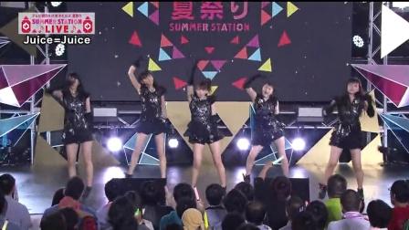 JuiceJuice「テレビ朝日・六本木ヒルズ_夏祭りSUMMER_STATION」