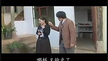 云南山歌剧ck1