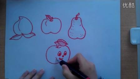 儿童画桃子,苹果,梨的画法根李老师学画画