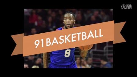 91篮球教学 42 新山姆高德 shammgod NBA 罗滕绝技 创新暴力过人