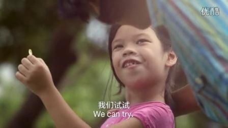 泰国的教育方式:我的梦想从豆芽开始