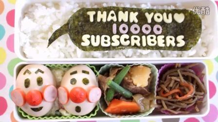 【日式便当】面包超人的简单日式便当做法