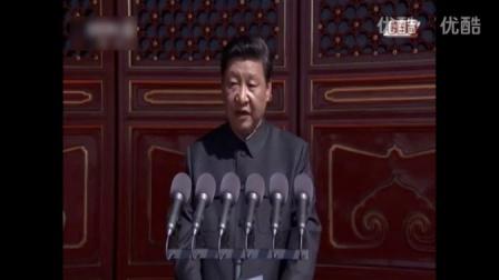 抗战胜利70周年阅兵 习主席讲话