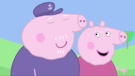 小猪佩奇第二季:交通堵塞