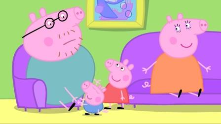 小猪佩奇第三季:土豆先生来了