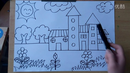 儿童简笔画简单的房子跟李老师学画画卡通,教学,原创,绘画,教