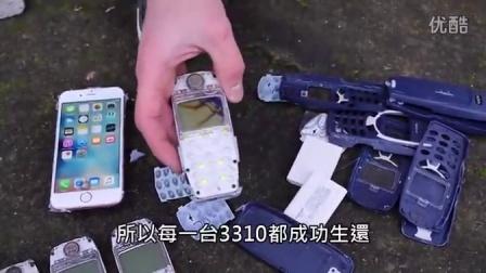不死神机Nokia 3310,化身史上最强大的iPhone保护壳