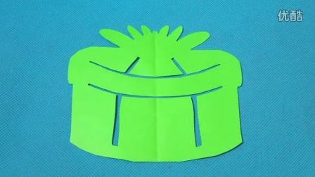 剪纸礼物盒2 剪纸视频教程大全 儿童亲子手工diy教学 简单剪纸艺术