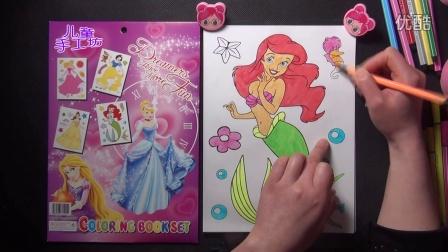 3d立体 亲子游戏 人鱼公主换装游戏 芭比公主 冰雪奇缘 装扮 3d贴纸粘