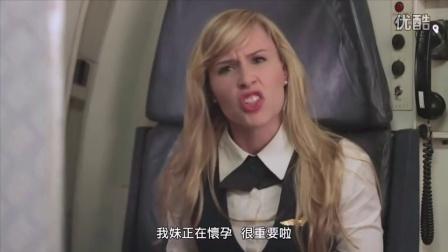 漩涡蜀黍的珍藏-①为什么飞机上不能开手机**疯
