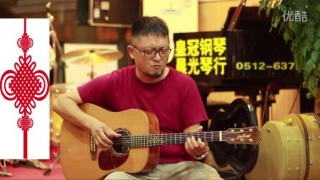 陈肖珲指弹吉他独奏曲《月亮》朱丽叶吉他视频吉他弹唱