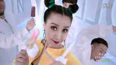 【风车·华语】王蓉《抖抖傲》MV舞蹈版欢乐
