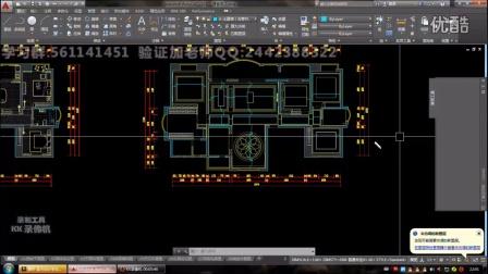 AutoCAD室内设计教程视频-室内设计CAD零基曲线样条cad快捷键图片