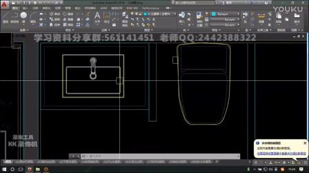 AutoCAD室内设计教程视频-室内设计CAD零基cad线里面画圆十子怎么图片