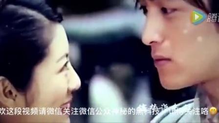 《仙剑奇侠传》电视剧小片段 你看了吗?