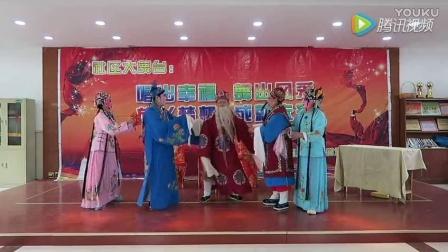 山东梆子墙头记全剧(201701013)