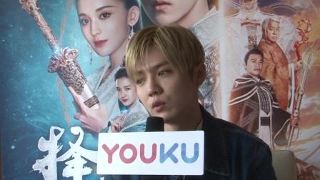 现场:全娱乐独家专访《择天记》鹿晗 自曝湿疹严重只因自己作.mp4