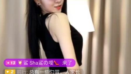 惠子SSICA舞蹈直播-20170419