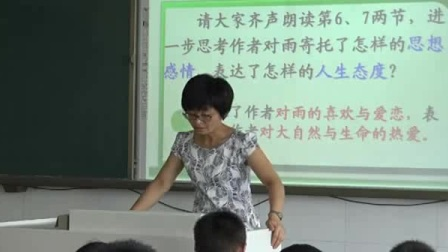 初中语文七上 雨的四季 安徽张桂琴 免费体验