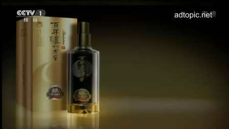 百年泸州老窖2011年广告《时间·选择篇》15秒