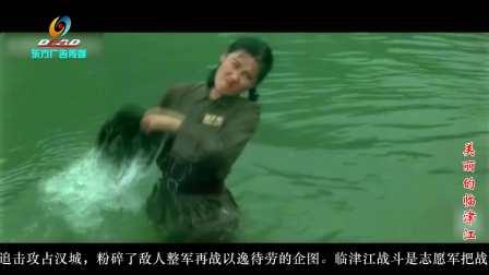 美丽的临津江-金曼-电影《神龙车队》插曲